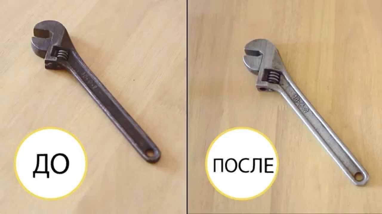 удалить ржавчину с металла в домашних условиях
