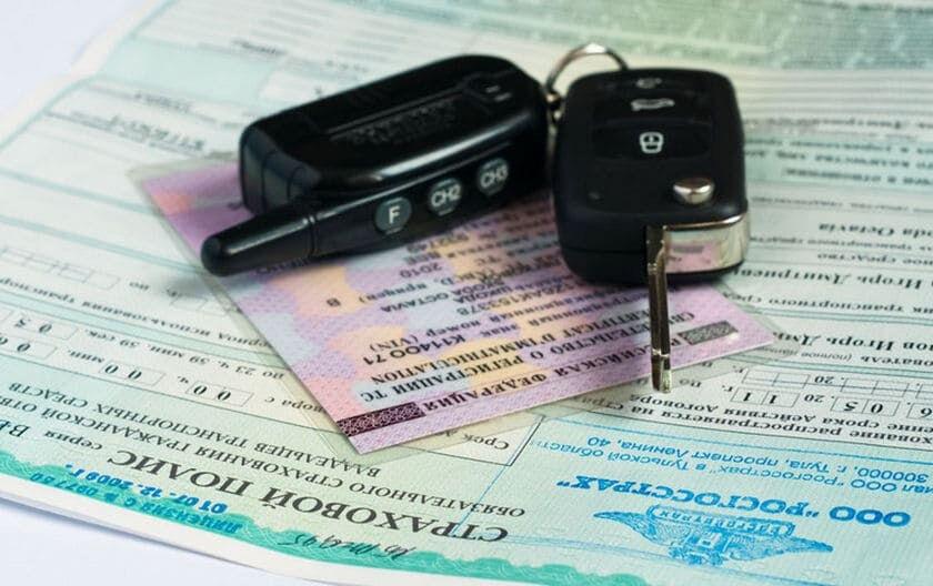 какие документы нужны для осаго (главный ключ)