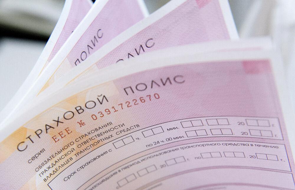 В России вступают в силу новые правила выплат по ОСАГО - Экономика и ...