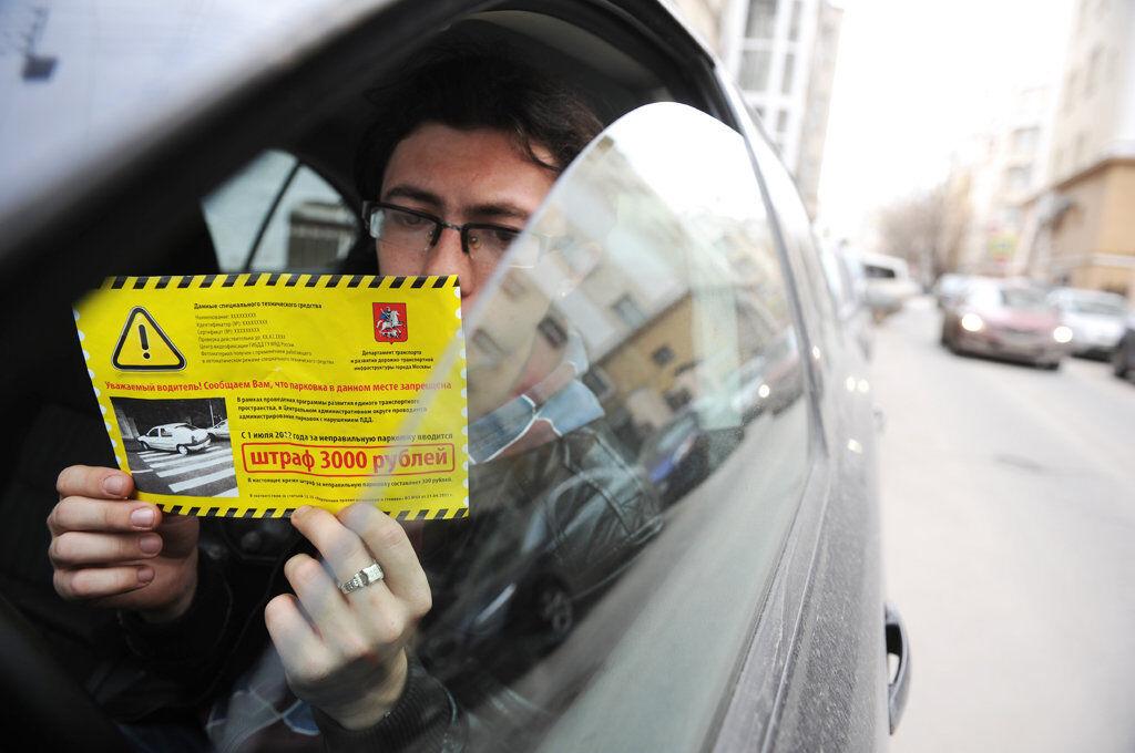 как оспорить эвакуацию автомобиля за неправильную парковку