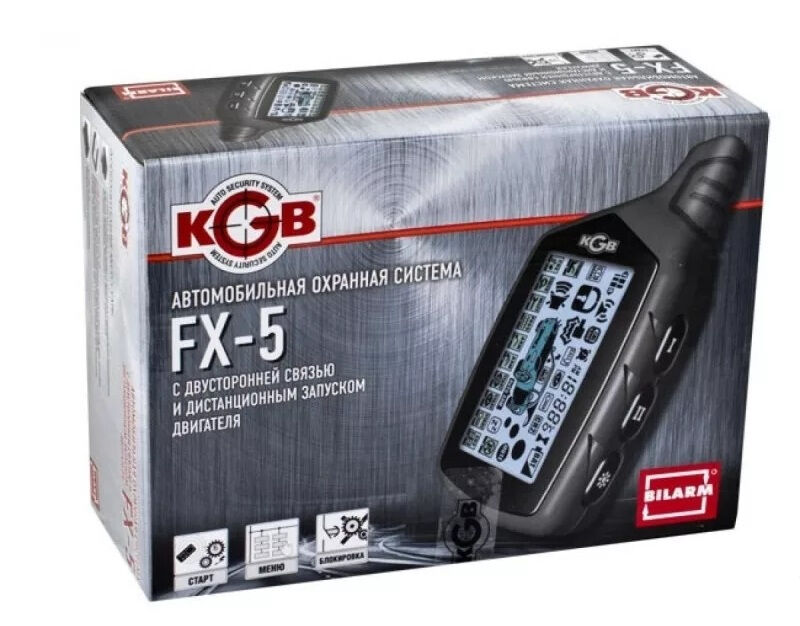 сигнализация кгб tfx 5 с автозапуском инструкция