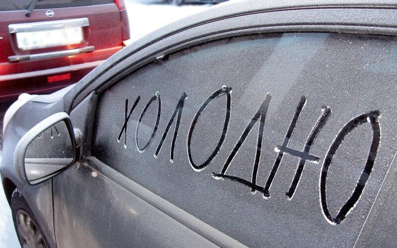 Нужно ли прогревать двигатель автомобиля зимой