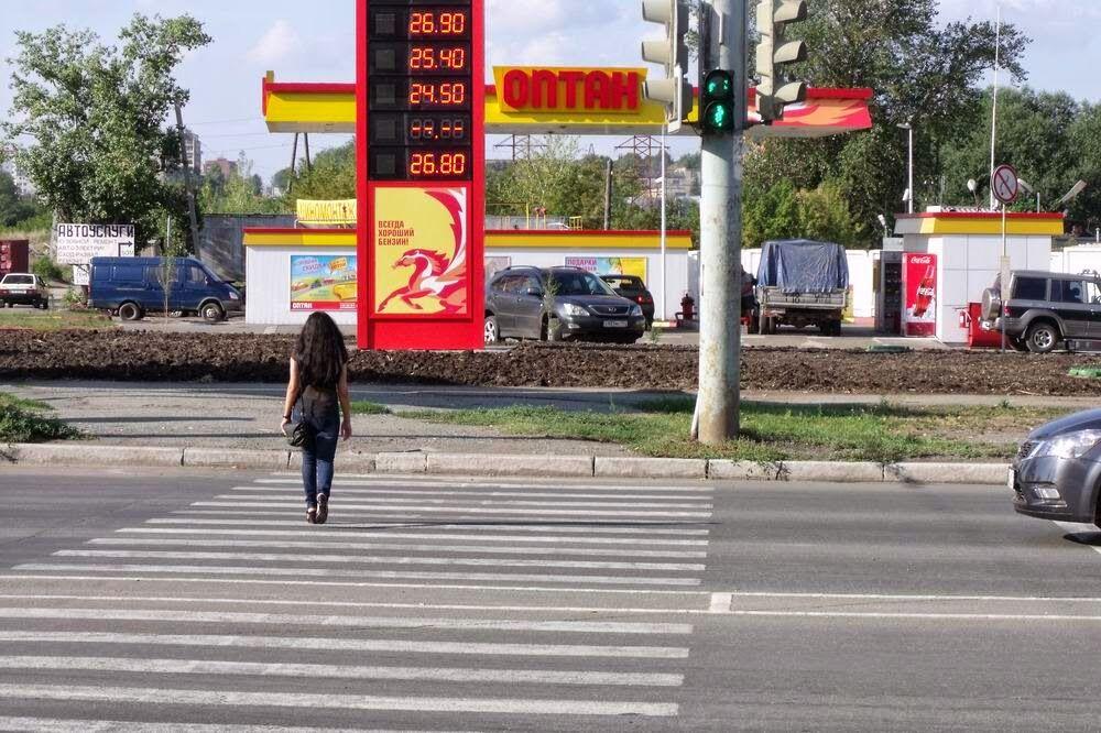 обязанности пешехода пдд