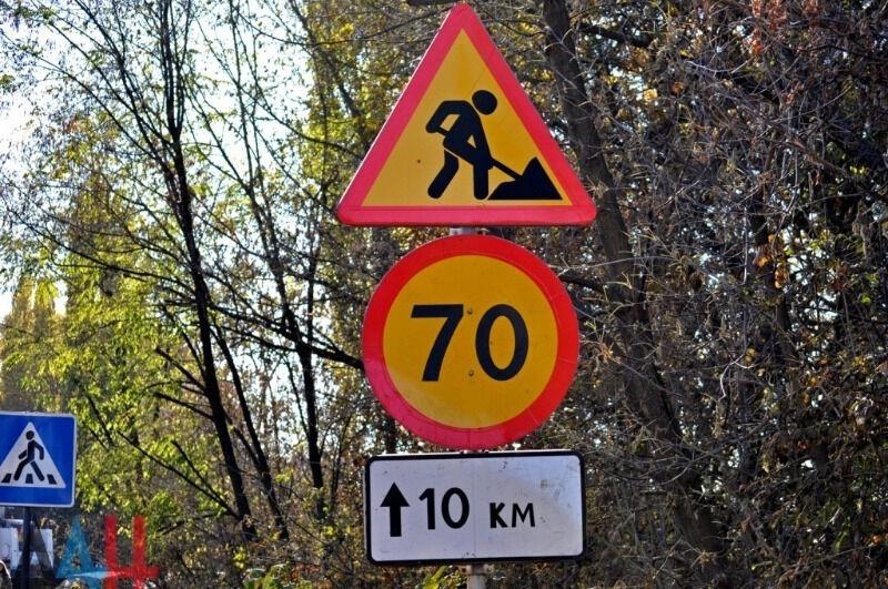 правила установки дорожных знаков в городе