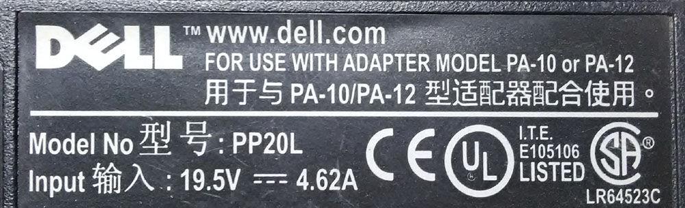 автомобильная зарядка 2 ампера