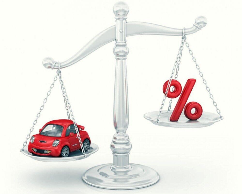 что выгоднее автокредит или потребительский (главный ключ)
