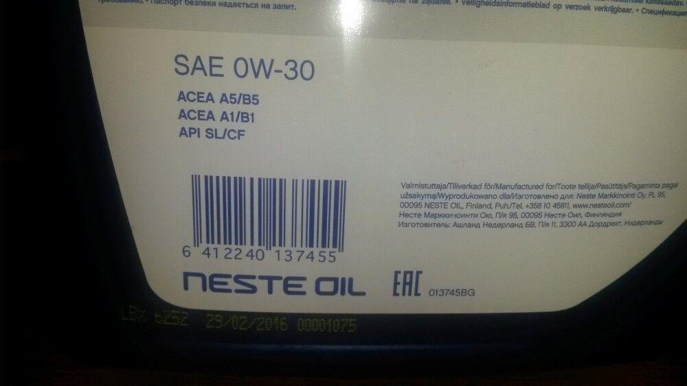 маркировка масла по АСЕА