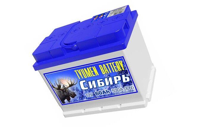 Аккумулятор АЗ г. Тюмень Сибирь