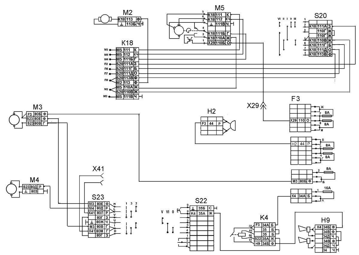 Схема звуковой сигнализации, стеклоочистки и отопления