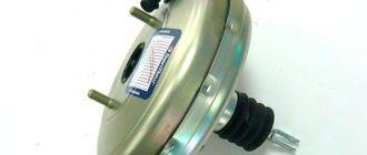 Вакуумный усилитель ВАЗ 2110